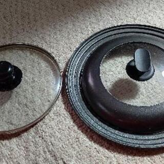 鍋の蓋 2つ