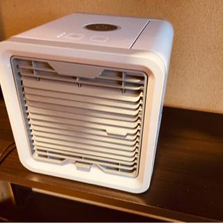 【ネット決済】水冷 冷風機