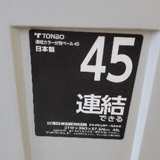 ゴミ箱 連結可能 無料 - 大阪市