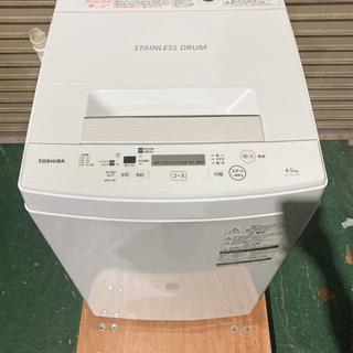 【美品!!】TOSHIBA 2020年製 4.5kg 15…