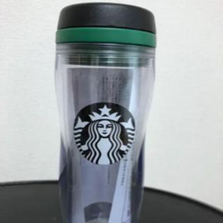 Starbucks タンブラー