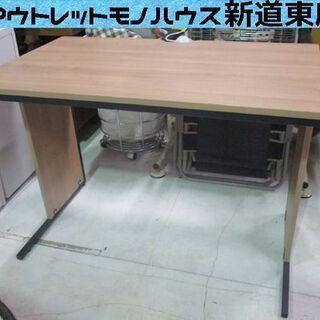 PCデスク 作業用デスク 幅100cm×奥行60cm×高さ70c...