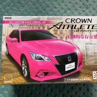 【ネット決済】クラウンアスリート3台セット(全色) ラジコン