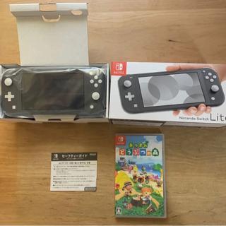 【ネット決済】Nintendo Switch 任天堂スイッチ本体...
