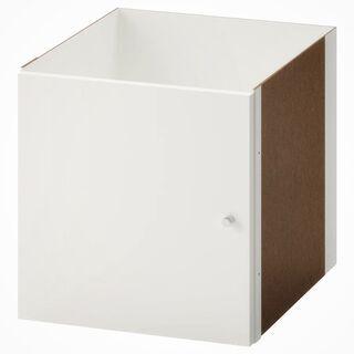 IKEA KALLAX インサート 扉 ホワイト 未開封品