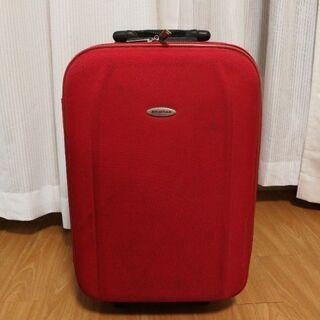 小さいスーツケース 無料