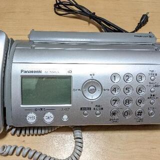 Panasonic KX-PW505-S