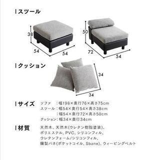 カウチソファ - 家具