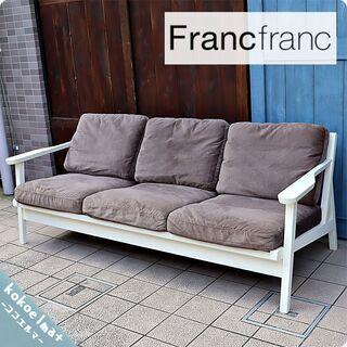 Francfranc(フランフラン)のAPEGO(アペーゴ) 3...
