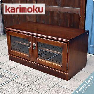 karimoku(カリモク家具)の人気シリーズCOLONIAL(...