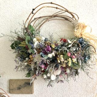 ブルーファンタジアとお花いっぱいのリース