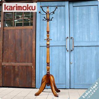 Karimoku(カリモク家具)のCOLONIAL(コロニアル)...