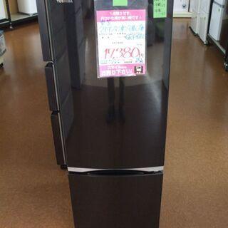 【店頭受け渡し】東芝 2ドア冷蔵庫 GR-P17BS 170 L...