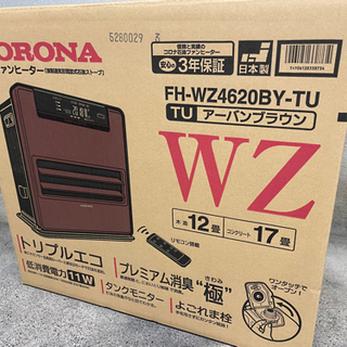 【ネット決済・配送可】【未使用】コロナ CORONA FH-WZ...
