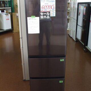 【店頭受け渡し】 日立 冷凍冷蔵庫 R-V32NV 315L 2...