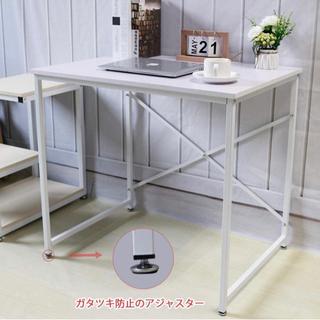 【ネット決済】【組み立て済】 オフィステーブル デスクテーブル 学習机