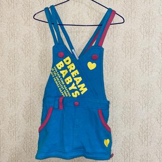 DREAM BABYSサロペットスカート♡90cm