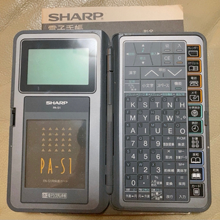 SHARP 電子手帳 PA-S1  ジャンク品