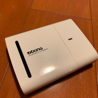 【ネット決済】AXING 乾電池式 モバイルバッテリー
