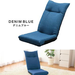 座椅子 美品☆ ほぼ新品☆