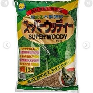 猫砂 スーパーウッディー 3個