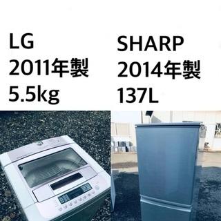 ★送料・設置無料★処分セール!超激安◼️冷蔵庫・洗濯機 2…
