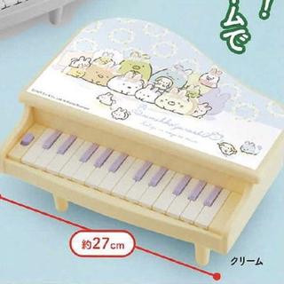 新品◆ 電子ピアノおもちゃ、クリーム色
