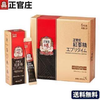 【ネット決済】正官庄 紅参精エブリタイム(10ml×30包)1ヶ...