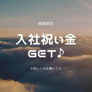 《日払いOK×フォークリフトスタッフ》来社不要で面接可能!【yk...