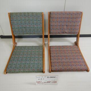 座椅子(3104-28.29)