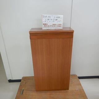 文庫本用本棚(R309-09A.09B)