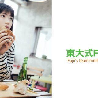 女性のための小牧マネーセミナー@名鉄小牧ホテル:10月24…