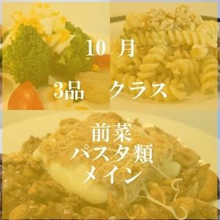 <NEW> 気軽に楽しく「本場のイタリア料理」作りましょう。(2...