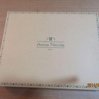 Anna Nicola Paris バスタオル・フェイスタオル ...