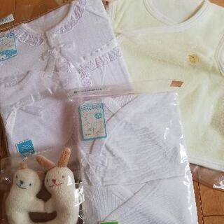 【新品】新生児服セット