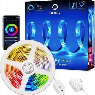 LEDテープライト5M RGB   Google Home/Al...