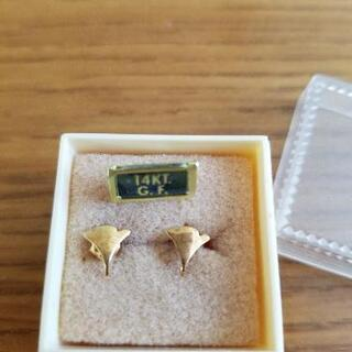 【ネット決済】14金★ゴールド