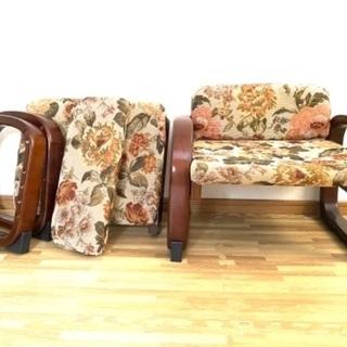 高座椅子2脚