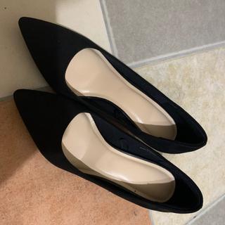 靴 23.0