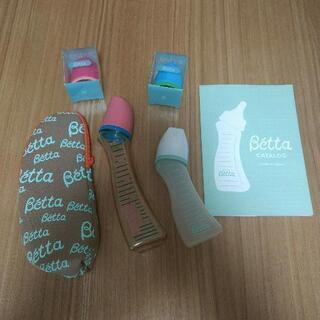Betta 哺乳瓶