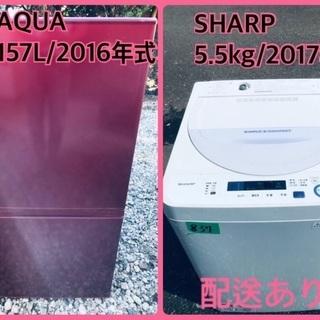 ⭐️2017年製⭐️ ★今週のベスト家電★洗濯機/冷蔵庫✨…