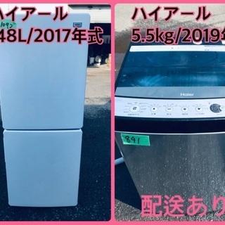 ⭐️2019年式⭐️ 限界価格挑戦!!新生活家電♬♬洗濯機…