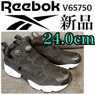 【新品】格安!リーボック ポンプフューリー V65750 レディ...