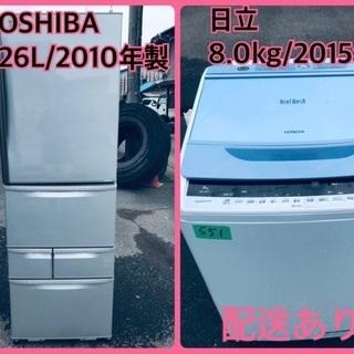 ⭐️8.0kg⭐️ 送料設置無料!最強割引★洗濯機/冷蔵庫…