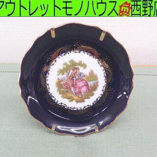 飾り皿 リモージュキャッスル 小皿 台付き 11cm LIMOG...