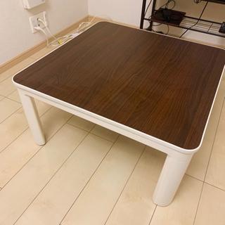【0円】こたつテーブル