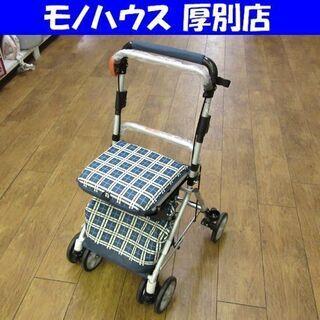 シルバーカー 折りたたみ 椅子付き ブレーキ付き 歩行介助 ブル...