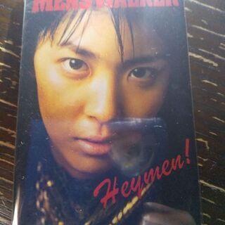 未使用品 1996年創刊号記念品 松たか子さん テレカ非売品