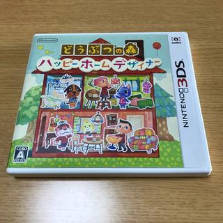 ニンテンドー3DSゲームソフト/どうぶつの森