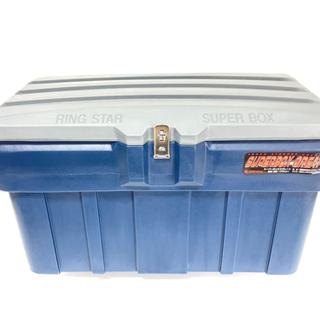 RING STER スーパーボックスグレート SGF-900 工具箱